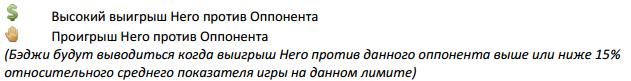 profit_rus.png